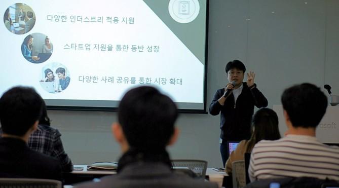 한국마이크로소프트 최주열 이사 - 심재석 제공